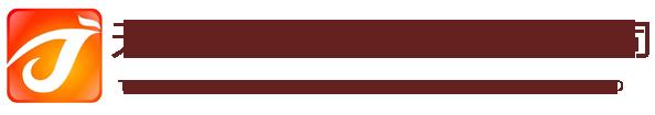 45#中厚板 ND钢 40cr钢板 20号钢板 10#钢板 冷轧钢板 65锰钢板 65Mn弹簧钢 天津鸿泰钢联金属材料有限公司